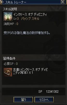b0050155_6235515.jpg