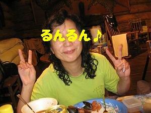 f0050955_1542924.jpg
