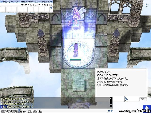 f0063666_13395279.jpg