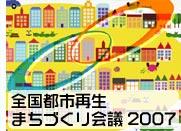 スギダラ・ミヤダラ in 東京_b0068169_9302619.jpg
