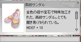 b0109570_19125923.jpg