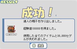b0069074_20552036.jpg