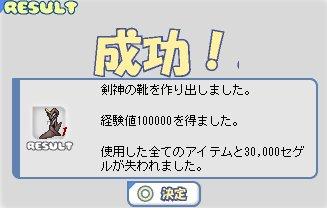 b0069074_20553067.jpg