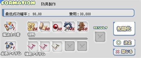 b0069074_2055663.jpg