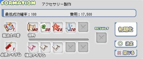 b0069074_213624.jpg