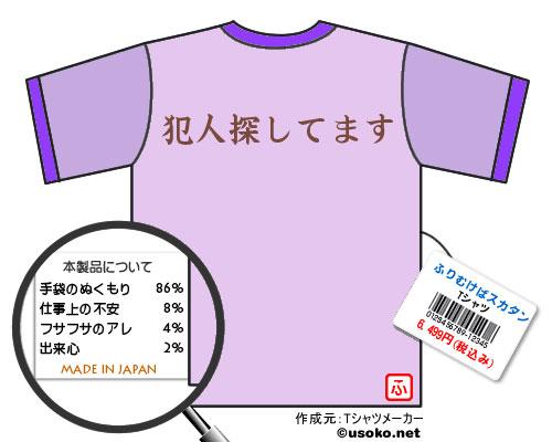 b0089578_1363480.jpg