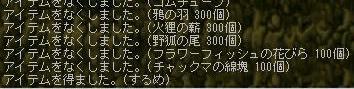 d0048280_18563362.jpg