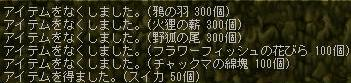 d0048280_18564572.jpg