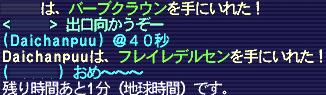 c0051884_1627812.jpg