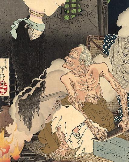 Resultado de imagen de fotos de ito seiyu