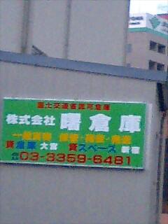 b0107494_10505846.jpg