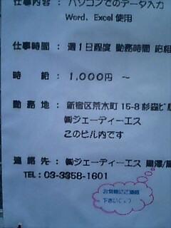 b0107494_10505945.jpg