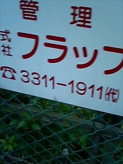 b0107494_10505974.jpg