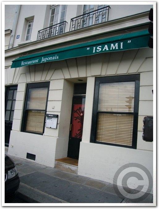 """■サンルイ島の\""""和\""""ISAMI勇(パリ)_a0014299_19525932.jpg"""
