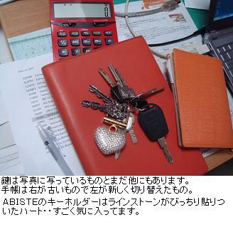 b0059410_23421063.jpg