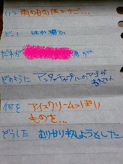 f0029612_17461100.jpg