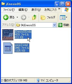 b0030122_23231174.jpg