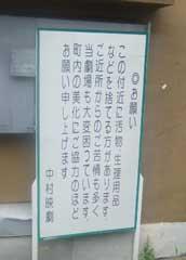名古屋出張(味噌煮込みうどん&ひつまぶし)_b0054727_045921.jpg