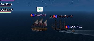 f0019038_16344343.jpg