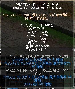 f0056650_1034158.jpg