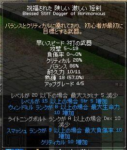 f0056650_10342658.jpg