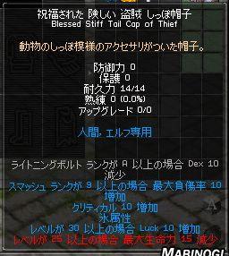 f0056650_10355856.jpg