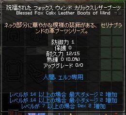 f0056650_1041077.jpg