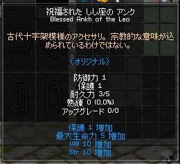 f0056650_10425038.jpg