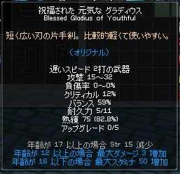 f0056650_10462533.jpg