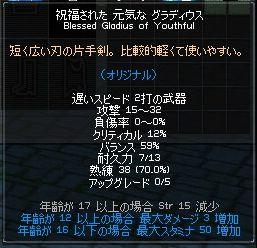 f0056650_10464284.jpg