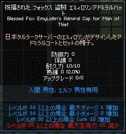 f0056650_10514926.jpg