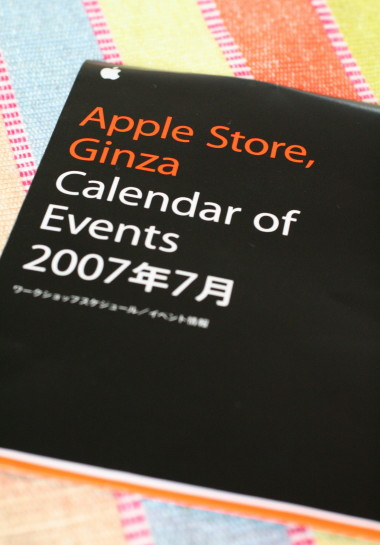Macの在る生活 vol.5 ワークショップ はじめてのMacの巻_d0004651_1884185.jpg