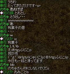 e0101858_14541080.jpg