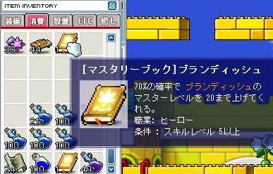 f0098060_148272.jpg