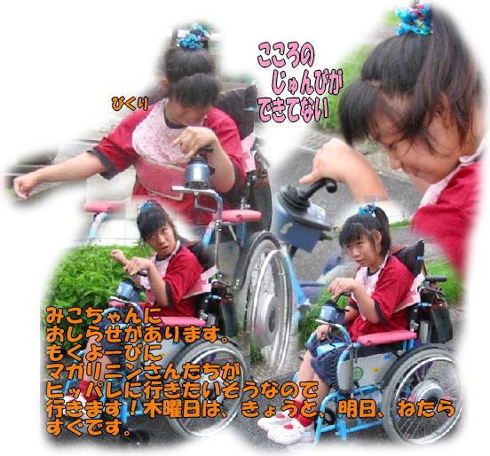 f0082367_11521167.jpg