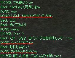 b0036369_131594.jpg