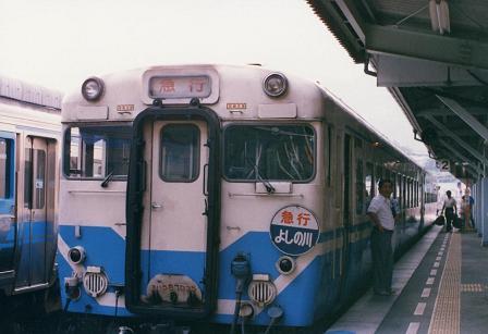 スキャナ導入記念お蔵出し鉄道写真_f0030574_01539.jpg