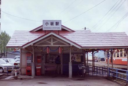 スキャナ導入記念お蔵出し鉄道写真_f0030574_05218.jpg