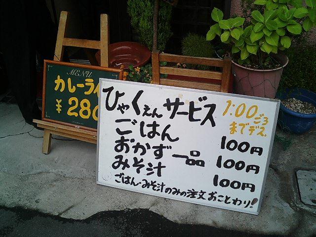 f0051283_2121080.jpg