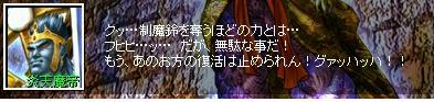 b0113586_1925490.jpg