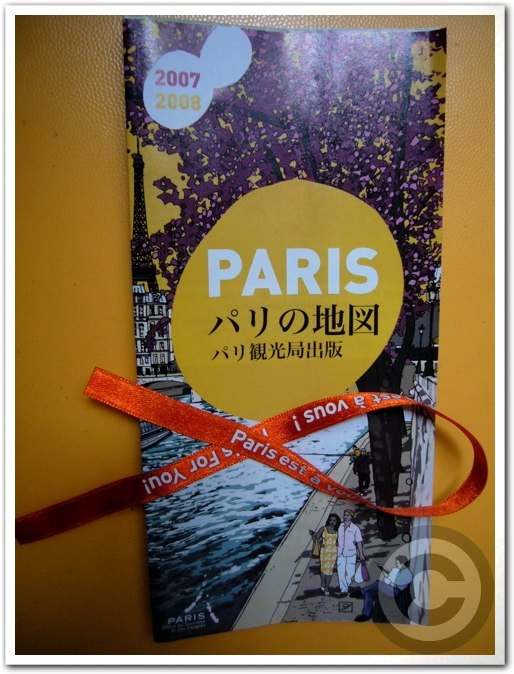 ■日本語の地図(パリ)_a0008105_1581277.jpg