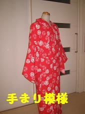 浴衣選び_d0092605_103991.jpg