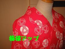 浴衣選び_d0092605_10405342.jpg
