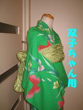 浴衣選び_d0092605_114324.jpg