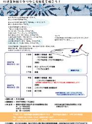 f0048405_16472536.jpg