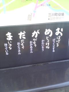 b0049016_10253142.jpg