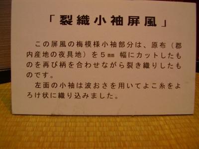 b0068616_17405288.jpg