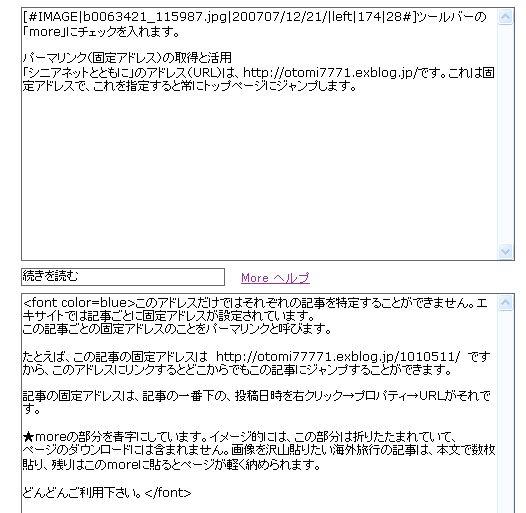 b0063421_12539.jpg