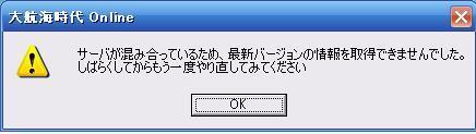 f0006925_1958364.jpg