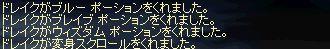 d0101029_6255666.jpg